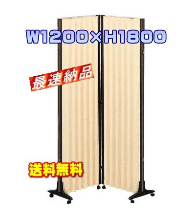 アコーディオンスクリーンAAC-128 W(600×2)×H1800