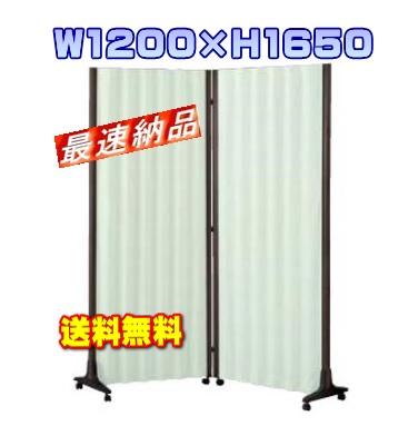 アコーディオンスクリーンAAC-126 W(600×2)×H1650