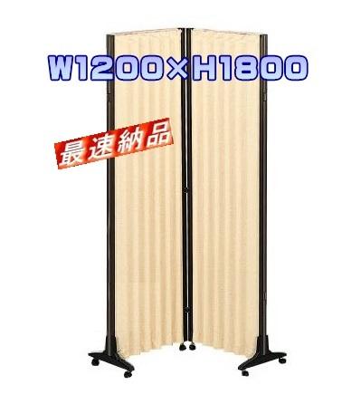 アコーディオンスクリーン AAC-128 W(600×2)×H1800