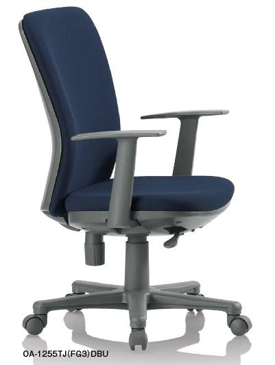 オフィスチェアOA-1255TJ(FG3)