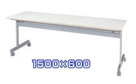 サイドスタッキングテーブル KS-1560