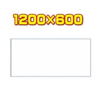 ホワイトボード 1210×610【MH-24】