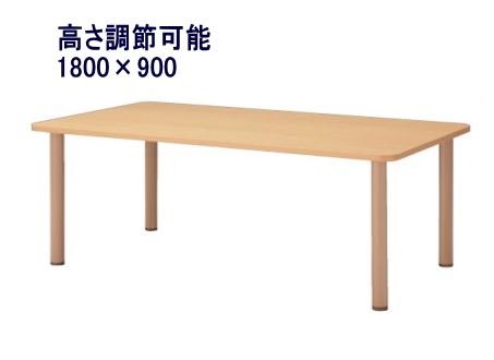 福祉施設用テーブル RTM-1890
