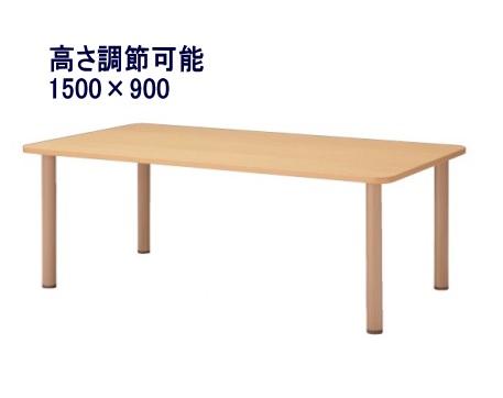 福祉施設用テーブル RTM-1590