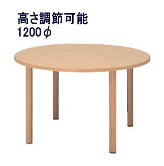 福祉施設用テーブル RTM-1212C