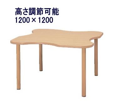 福祉施設用テーブル RTM-1212