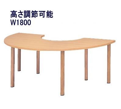 福祉施設用テーブル RTM-1890RS