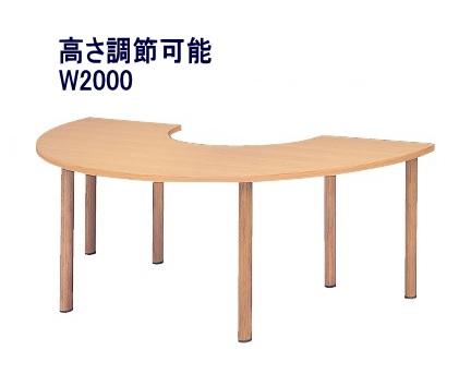 福祉施設用テーブル RTM-2010RS