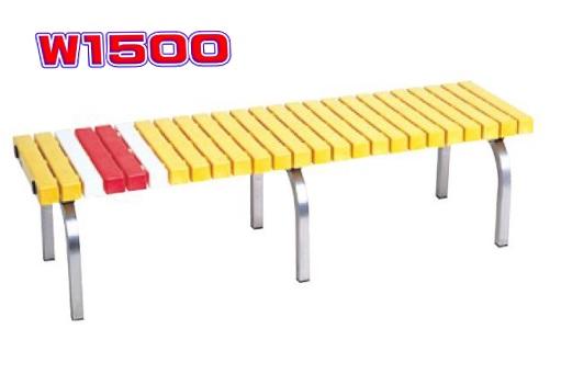 ホームベンチW1500 ステンレス脚【BC-302-315】