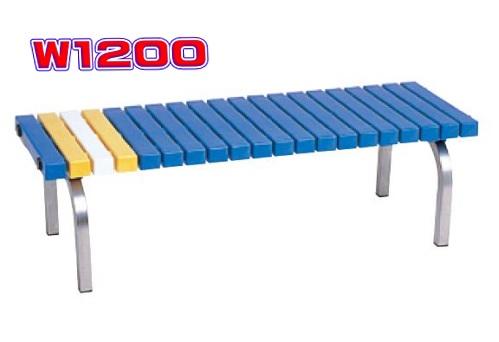 ホームベンチW1200 ステンレス脚【BC-302-312】