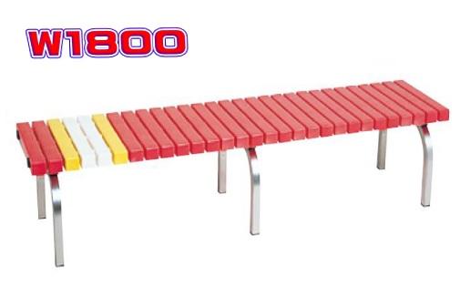 ホームベンチW1800 ステンレス脚【BC-302-318】