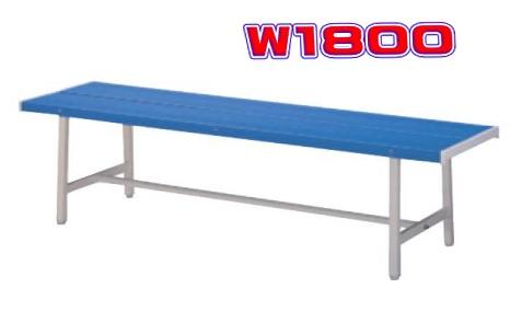 カラーベンチW1800/背ナシ B-4(1800)
