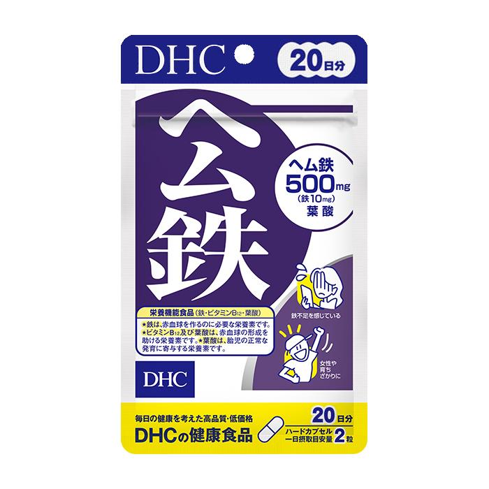 セール 登場から人気沸騰 DHC ヘム鉄 20日分 栄養機能食品 鉄 ビタミンB12 葉酸 サプリ 4511413406489 賞味期限2023.11 サプリメント スーパーセール