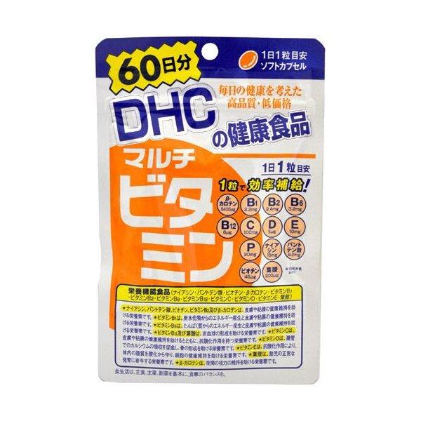 別倉庫からの配送 DHC マルチビタミン 60日分 サプリメント サプリ 4511413404126 vitamin 予約販売品 賞味期限 2023.04