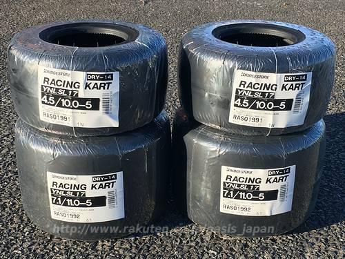 レーシングカートタイヤ ブリヂストン SL17 YNL 1台分RACING BRIDGESTONE 買収 SL-07 KART Tyre 1set 爆買い新作