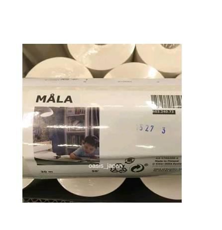 オンライン限定商品 在庫有ります イケア IKEA MALA お絵かき用ロール紙 ロールペーパー 30m 送料無料 激安 お買い得 キ゛フト 804.610.83 メール便不可 603.240.73