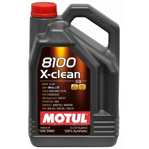 【後払い手数料無料】 MOTUL 8100 X-CLEAN 5W40 8100 5Lモチュール 8100 MOTUL エックスクリーン 5W40 5Lモチュール 5L【メール便不可】, セイムスネットショップ:be422316 --- konecti.dominiotemporario.com