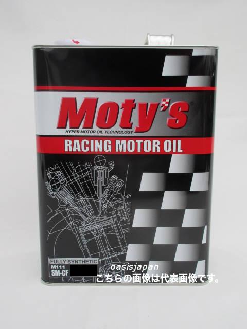 モティーズ エンジンオイル 4輪用 化学合成油 M111 即出荷 4L 0W20 公式ショップ SM CFMoty's RACING FULL メール便不可 m111 SYNTHETIC CF MOTOR OIL
