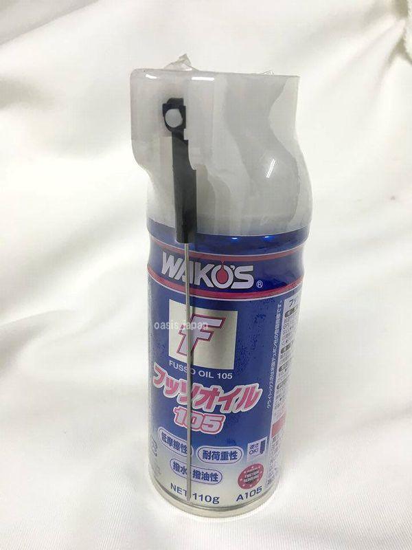 ワコーズ 大人気 FSO フッソオイル105 110g 送料無料(一部地域を除く) A105WAKO'S OIL A105 105 FUSSO