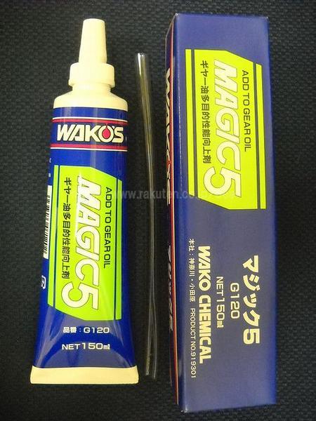 【ギヤーオイル用添加剤】 WAKO'S magic5 ワコーズ マジックファイブ 150ml G120 MG5-T