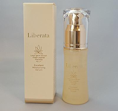 リベラータ Liberata モイスチャー エクセレント セラム潤いと艶あふれる肌へ。【プレゼント付き】