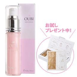 【比べればお得!】OUBI シャイニーエッセンス 30ml 豊富な美容成分と導入効果を併せもつ画期的な美容液です。【今だけ!サロンで話題の炭酸ガスパックお試しプレゼント!】