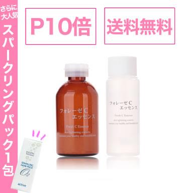 【即発送】【比べればお得!】OUBIフォレーゼCエッセンス 酸化・糖化に着目した美白美容原液
