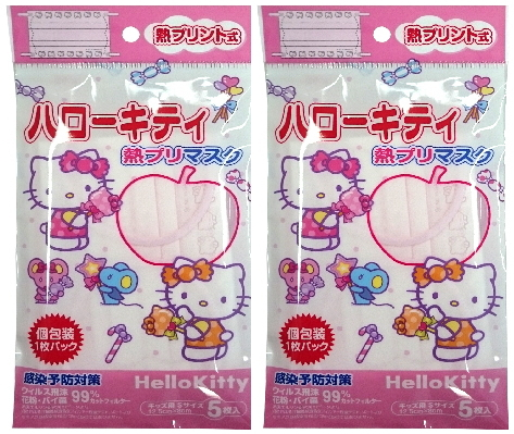hello kitty disposable mask