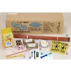家庭菜園用お手軽電気牧柵機 デンエモン100Mセット 末松電子