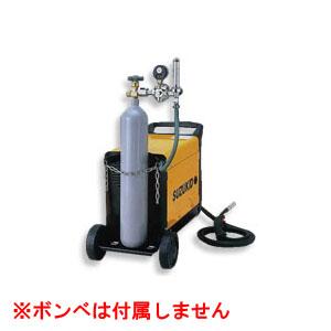 アーキュリー160 アルミ溶接用MIG(アルゴンガス) 溶接セット SUZUKID(スター電器) 【個人宅配送別途お見積り】