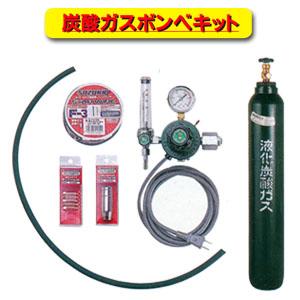 軟鋼溶接用CO2(炭酸ガス用)ボンベキット MCS-101 SUZUKID(スター電器)