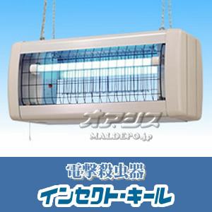 屋外用強力電撃殺虫器 FS20210 三興電機 大型 軒下吊下型