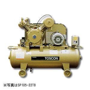 給油式 低圧エアーコンプレッサー(圧力開閉器式) SP106-37T TOSHIBA(東芝)