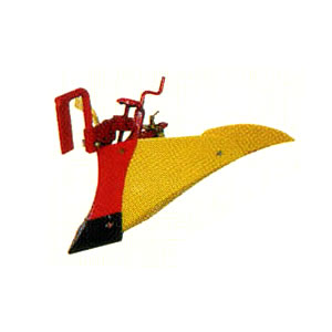 ラッキーボーイFU400用 ニューイエロー培土器(尾輪付) #10892 ホンダ(HONDA)