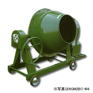 NIKKOモルタル兼用グリーンミキサ NGM4-M115 日工(NIKKO)