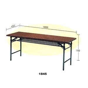 折りたたみ式会議用テーブル(棚付・チーク) 1860 トラスコ(TRUSCO)
