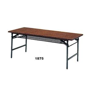 折りたたみ式会議用テーブル(棚付・チーク) 1575 トラスコ(TRUSCO)