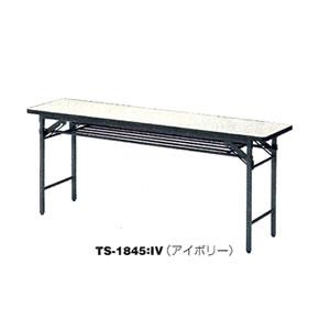 折りたたみ式会議用テーブル(ローズ) TS-1860 RO トラスコ(TRUSCO)