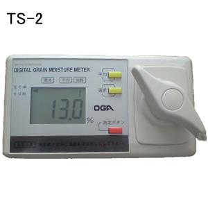 農業用測定器 そば用水分計 TS-2 オガ電子【地域別運賃】