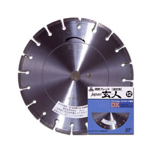 道路ブレードジャパン玄人(プロ)DX SR-AC18 三京ダイヤモンド工業