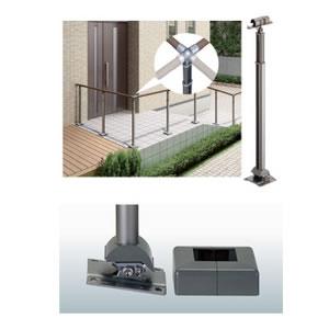 アプローチEレールコーナー支柱 勾配対応式 専用カバー付