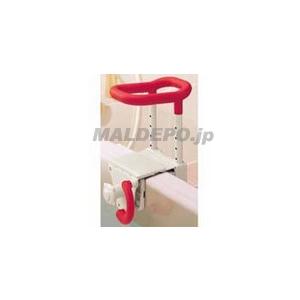 安寿 高さ調整付浴槽手すり 536-600