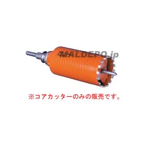 乾式ドライモンドコアドリル コアカッター PCD60C