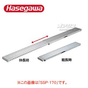 スライド足場板 スライドピット SSP-120 SSP-120 スライドピット スライド足場板 ハセガワ(長谷川工業), 新顔野菜で健康SHOP:a93e7c51 --- officewill.xsrv.jp
