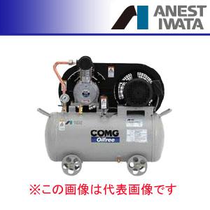オイルレス タンクマウント コンプレッサー コング 単相100V TFPC07B-10 C6(60Hz) アネスト岩田