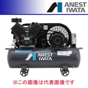 オイルレス タンクマウント コンプレッサー コング 三相200V TFP22CF-10 M6(60Hz) アネスト岩田
