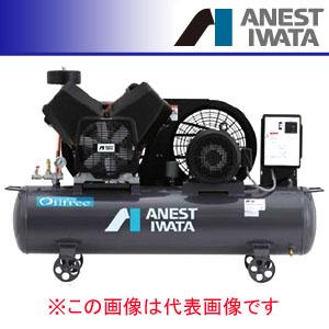 オイルレス タンクマウント コンプレッサー コング 三相200V TFP37CF-10 M5(50Hz) アネスト岩田