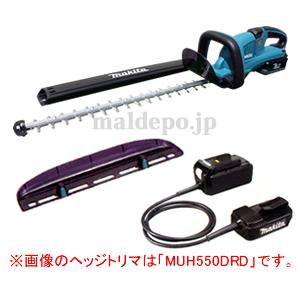 超お得!makita36V充電式ヘッジトリマ+オプションセット マキタ(makita)