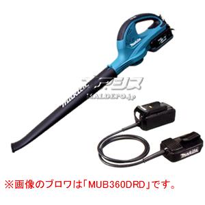 超お得!makita36V充電式ブロワ+オプションセット マキタ(makita)