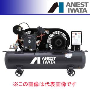 エアーコンプレッサー レシプロオイル式 タンクマウント型 三相200V TLPC07BF-10 M5(50Hz) アネスト岩田